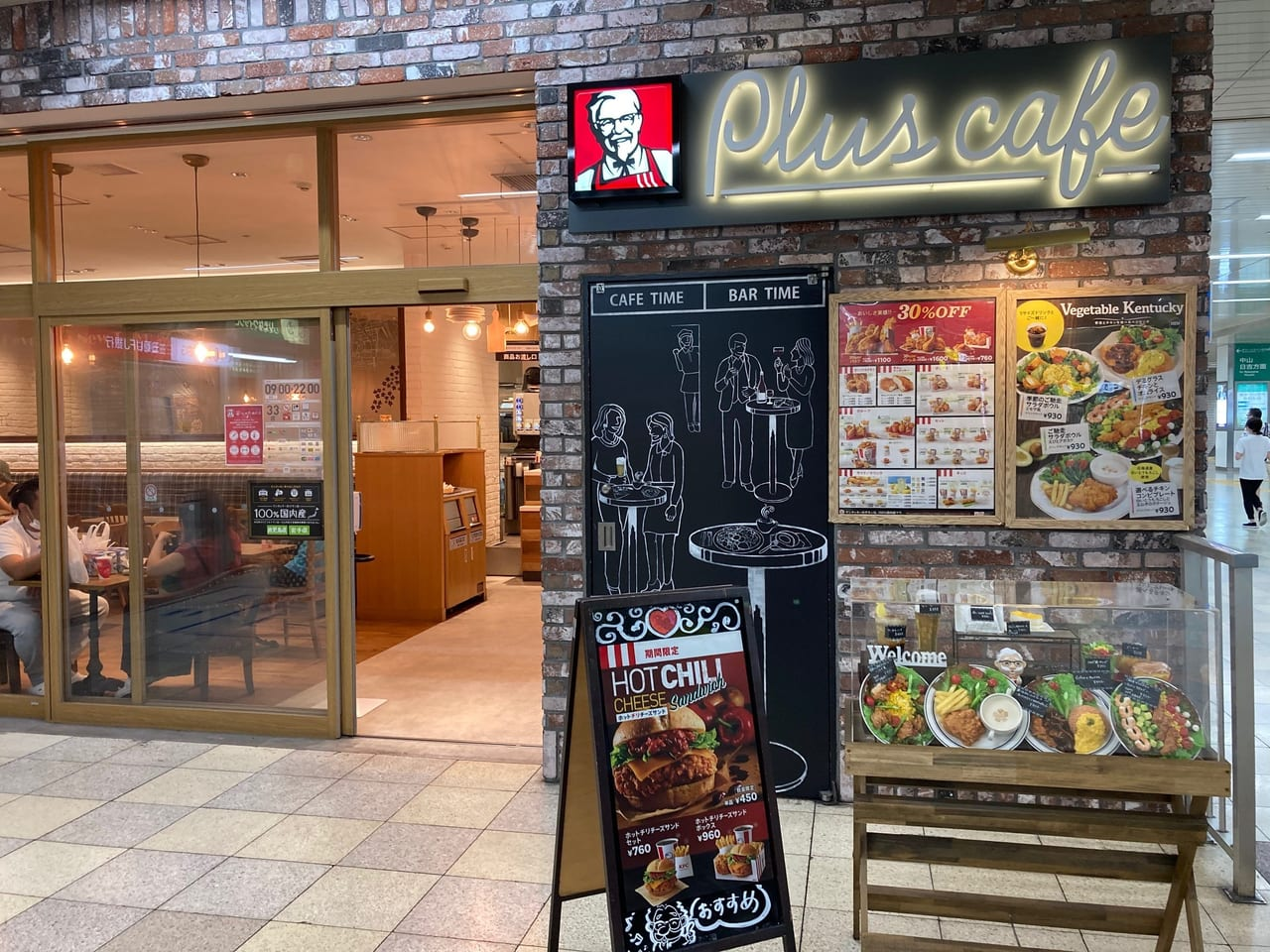 KFC外観